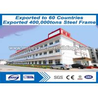 China Aluminium Panel Roof Prefab Steel Warehouse / Exhibition Hall With Zinc / Red Primer on sale