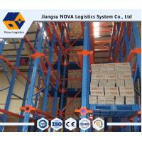 Buy cheap Warehouse Storage Drive In Drive Through Racking System ISO CE from Wholesalers