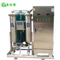 Buy cheap 200g industrial ozone generator for waste water treatment from wholesalers