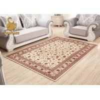 Quality Professional Indoor Outdoor Persian Rug , Large Persian Style Rugs Waterproof wholesale