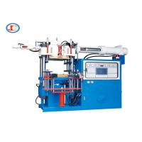 Low Noise Hydraulic Rubber Press Machine , Rubber Moulding Machine For Socket Cover
