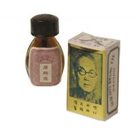 Buy cheap China Brush Suifan's Kwang Tze Solution Spray Effective For Enhancing Sexual Stamina from Wholesalers