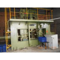 Buy cheap HY49 500T Axle Crank Metal Extrusion Press , Vertical Extrusion Press Machine from Wholesalers
