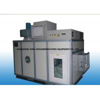 Buy cheap Wheel Adsorption Stand-alone Industrial Desiccant Rotor Dehumidifier 4500m³/h from wholesalers