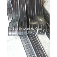 Buy cheap Climate resistant rubber water stop tape Molded Rubber Products with high tensile strength from Wholesalers