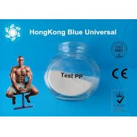 Quality Muscle Mass Purity 98% Raw Powder Testosterone Phenylpropionate / Test PP wholesale