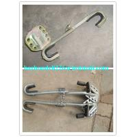 China Railway Pole Climbers& Pole Climbers,Cement Pole climber on sale