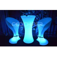 Buy cheap Remote Led Bar Furniture Durable led chairs and tables from Wholesalers