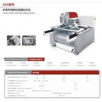 China Low Noise Stove Glass Drilling Machine , Cnc Hole Drilling Machine Fully Automatic on sale