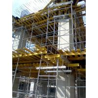Buy cheap High Efficient Ring-Lock Scaffolding Table System / Scaffold Formwork from Wholesalers