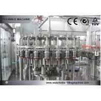 Buy cheap Beverage Bottling Filling Machine from wholesalers