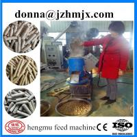 Buy cheap New condition and high capacity animal food flat die pellet machine from wholesalers