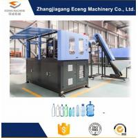 Buy cheap PLC Control Plastic Bottle Manufacturer Machine For 500ml - 2000ml Bottles from Wholesalers