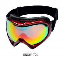 Buy cheap Anti Fog Dual Lens Pc + Uv And Tpu Colorful Professional Ski Snowboard Goggles, sport ski glasses from Wholesalers