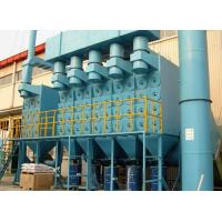 Buy cheap Electric power pulse cartridge dust collector CDHR4-48 from Wholesalers