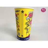 Buy cheap 18oz Top Dia 90mm Single Wall Paper Cups , PE Coated Paper Cup For Popcorn from Wholesalers