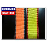 Buy cheap Heavy Duty Polyester Webbing Tape , Commercial Custom Webbing Straps from Wholesalers