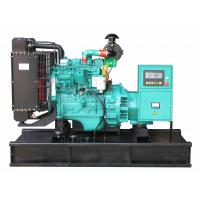 Buy cheap Power Plant Engine 20kw Open Diesel Generator Engine With Base Fuel Tank from Wholesalers
