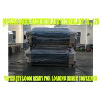 Buy cheap High Speed Plain Weave 170cm Water Jet Loom Machine 10 Years Long Span Life from Wholesalers
