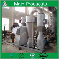 Buy cheap smokeless cheap hospital medical waste incinerator from Wholesalers