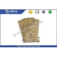 China Moistureproof Multiwall Kraft Paper Bags 40 Kg Load Weight For Chemical Material on sale
