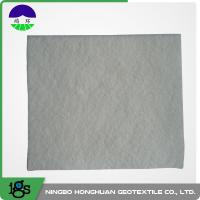 Buy cheap High Permeability Geotextile Non Woven Filter Fabric PP PET Filter Fabric Drainage from Wholesalers