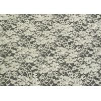 Quality Water Soluble Brushed Lace Rayon Nylon Spandex Fabric For Upholstery CY-LQ0028 wholesale