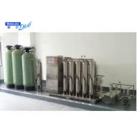 Buy cheap Healthcare Haemodialysis Center Reverse Osmosis Pure Water System from Wholesalers