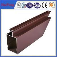 Buy cheap Top selling aluminum decorative wall panel extrusion profiles supplier from Wholesalers