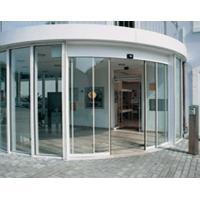 Buy cheap Office Building Curved Sliding Doors from Wholesalers
