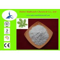 Buy cheap Veterinary Steroids Raw Powder 99% Mibolerone Acetate Manufcturer  CAS 3704-09-4 from Wholesalers