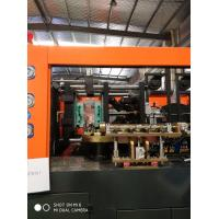 Buy cheap 3 Cavity Automatic Pet Blowing Machine For Milk / Juice Drinking Bottles from Wholesalers