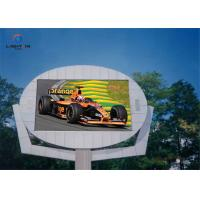 Buy cheap Outdoor SMD LED Display P6 full color advertising IP65 led display board from Wholesalers