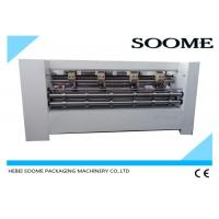 Buy cheap Blade Electric Adjusted Type Paperboard Slitting Machine For Corrugated Paperboard from Wholesalers