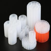 Buy cheap Long Life 19 Holes K1 Filter Media Virgin HDPE Material Bio Balls For RAS And Wastewater from Wholesalers