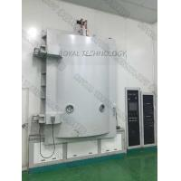 Buy cheap 3D SS Letters IP Gold Plating Machine , Billboard Ion Plating Machine from Wholesalers