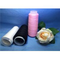 Quality Colored high stretch polyester ring spun yarn for knitting and sewing machine wholesale