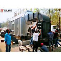 Buy cheap 1T / Hour Wood Fired Steam Boiler Running For Dry Cleaning Machine from Wholesalers