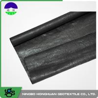 Buy cheap 210g Black High Strength Circle Loom Polypropylene Woven Geotextile Filter Fabric from Wholesalers