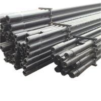 Buy cheap oil drill pipe from Wholesalers