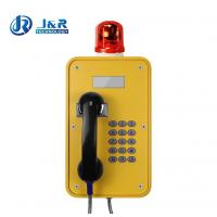 Buy cheap Vandal Resistant Industrial Voip Phone Corrosion Resistant Cast Multi Color from Wholesalers