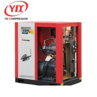 Buy cheap best price Air Compressor For Sales from wholesalers