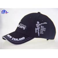 Buy cheap Fashion Cotton Embroidery Cricket Baseball Cap from Wholesalers