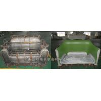 Buy cheap rotational molding mold for sofa from Wholesalers