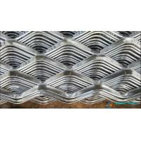 Buy cheap 100*200mm Excellent Corrosion Resistance Aluminum Expanded Metal ASTM Standard from Wholesalers