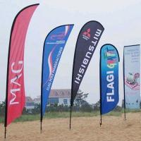 Buy cheap Durable custom feather flags double sided Full Color Imprints from Wholesalers