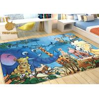 Buy cheap 3D Digital Print Soft Area Carpet For Children's Playrooms Mildew Proof from Wholesalers