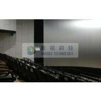 Buy cheap Indoor Curved screen cinema 4d motion system with 2014 Newest 5D 6D 7D XD films from Wholesalers