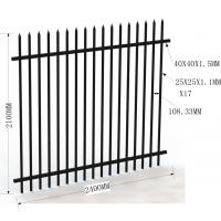 Buy cheap 2100mm*2400mm garrison fence tubular steel panels from wholesalers