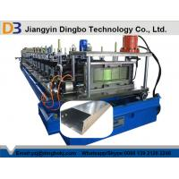 Buy cheap Ladder Cable Tray Roll Forming Machine Cover Available With Punching Holes from wholesalers